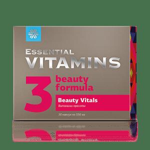 Витамины красоты 30 капсул с Q10