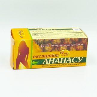 Экстракт ананаса 80 таблеток