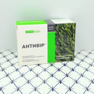 Антивир 60 таблеток