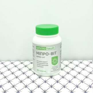 Мипро-вит 90 таблеток