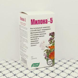 Милона-5 100 таблеток для молочной железы