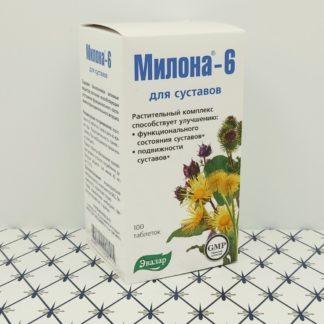 Милона-6 100 таблеток для суставов