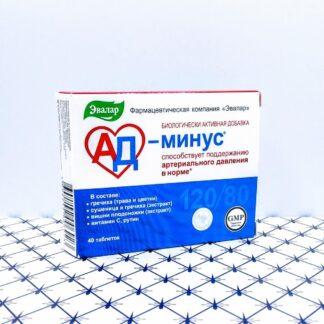 АД-минус Эвалар 40 таблеток