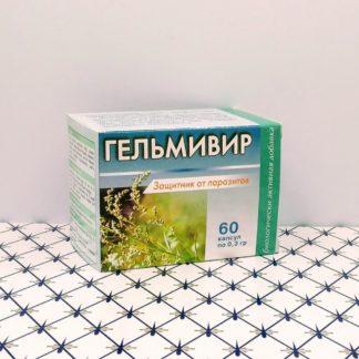 Гельмивир 60 капсул Янтра
