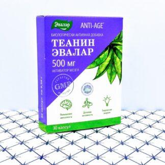 Теанин Эвалар 30 капсул допинг для мозга