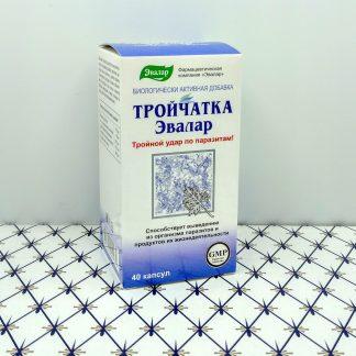 Тройчатка Эвалар 40 капсул против паразитов Э...