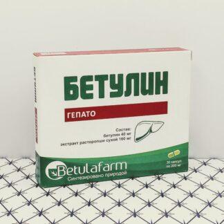 Бетулин Гепато 30 капс для защиты печени