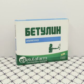 Бетулин Иммуно 30 капс для профилактики ОРВИ ...
