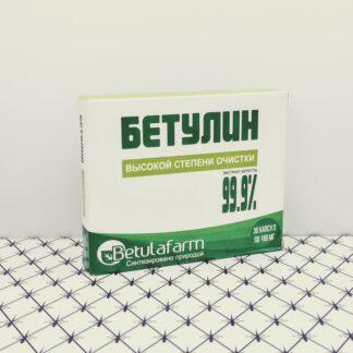 Бетулин высокой степени очистки 30 капс для п...