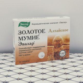 Золотое мумие алтайское 20 таблеток Эвалар