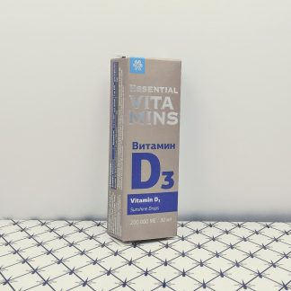 Витамин D3 — Essential Vitamins