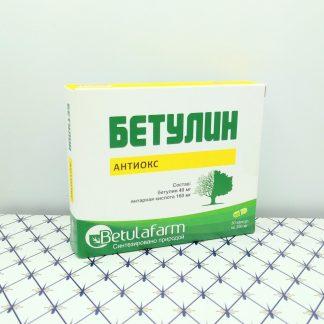 Бетулин Антиокс 30 капсул сохранение молодост...