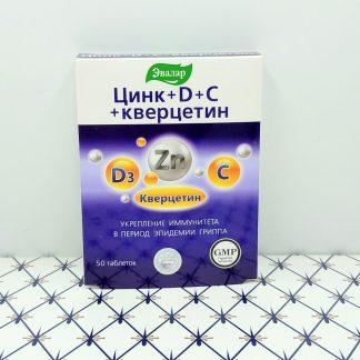 Цинк + D + С + кверцетин 50 таблеток Эвалар