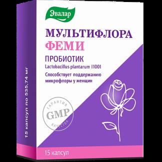 Мультифлора феми 15 капсул Эвалар
