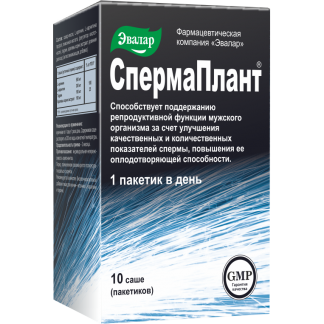 СпермаПлант 10 саше для репродуктивной функци...