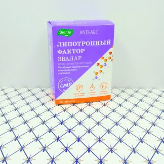 Липотропный фактор 60 таблеток Эвалар