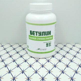 Бетулин высокой степени очистки 60 капс для п...